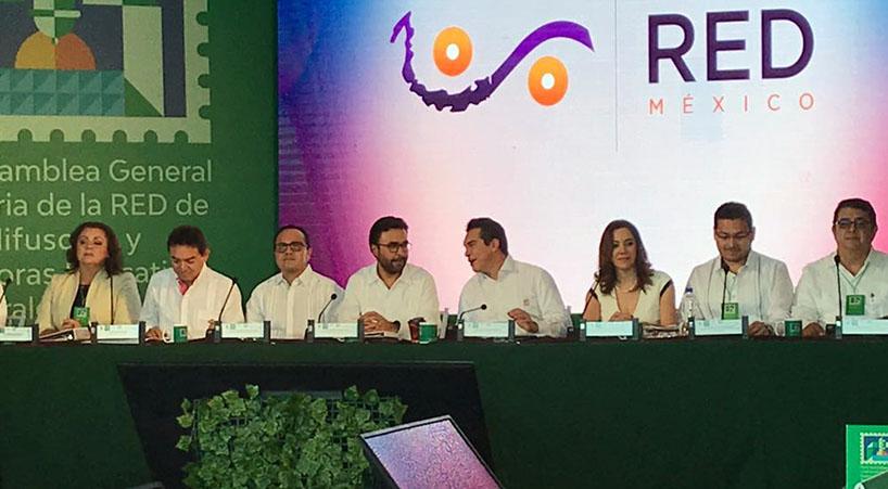 Radiodifusoras+y+Televisoras+Educativas+y+Culturales+de+M%C3%A9xico+se+re%C3%BAnen+en+Campeche+en+el+marco+de+la+XXV+Asamblea+General+Ordinaria