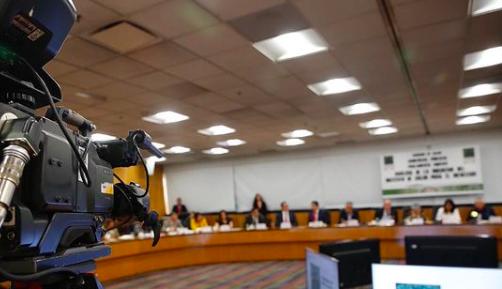 Diputados+aprueban+ampliar+el+n%C3%BAmero+de+comisiones+ordinarias