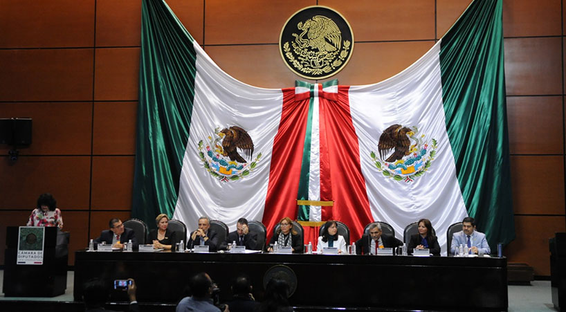 Inauguran+Primera+Convenci%C3%B3n+Nacional+Presupuestaria+en+materia+de+ciencia+y+tecnolog%C3%ADa+