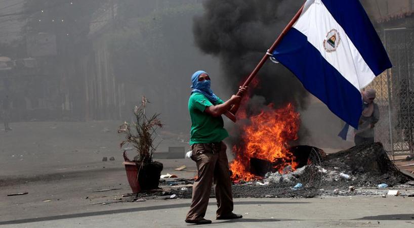 Condenar+hechos+de+violencia+acontecidos+en+Nicaragua