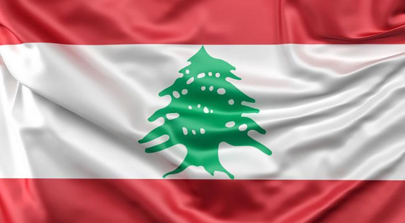 Integrantes+del+Poder+Legislativo+solidarizan+con+la+comunidad+libanesa+