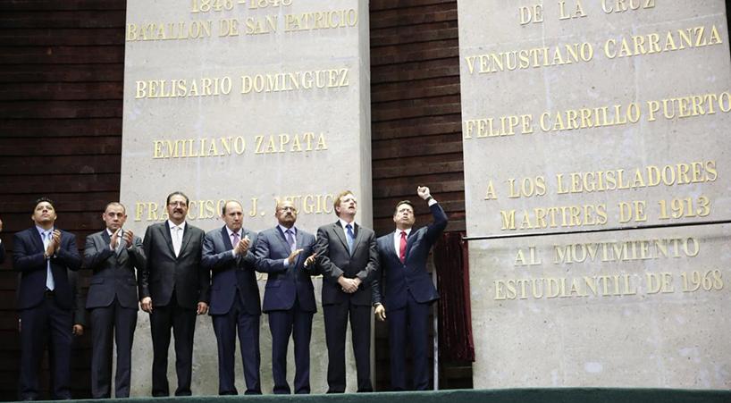 Honran+Diputados+con+letras+de+oro+al+Movimiento+Estudiantil+de+1968