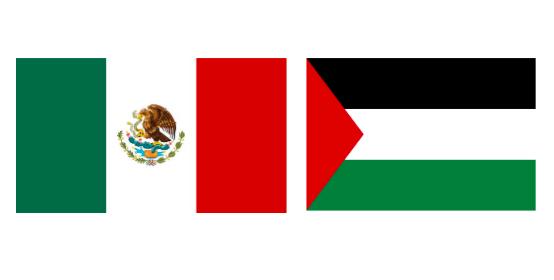 Comisi%C3%B3n+Permanente+emite+pronunciamiento+para+reconocer+las+relaciones+diplom%C3%A1ticas+con+Palestina+