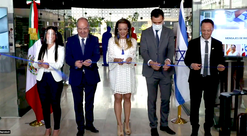 Inaugura+la+C%C3%A1mara+de+Diputados+Semana+Cultural+M%C3%A9xico-Israel+