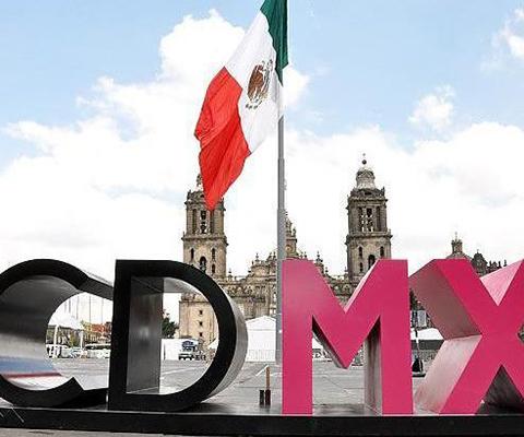 Publicar+avances+de+Constituci%C3%B3n+CDMX%2C+pide+Congreso+a+gobierno+local