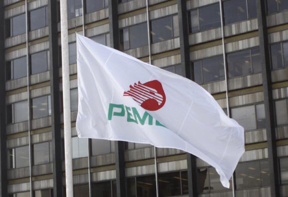 Solicitar%C3%A1n+a+Pemex+informe+las+acciones+destinadas+a+incrementar+su+producci%C3%B3n
